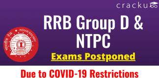 RRB Group D & NTPC Exams Postponed