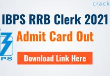 IBPS RRB Clerk 2021 Admit Card