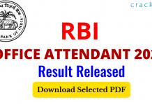 RBI OFFICE ATTENDANT 2020 Result