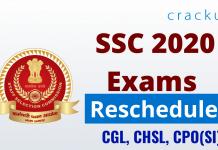 SSC 2020 Exams Rescheduled
