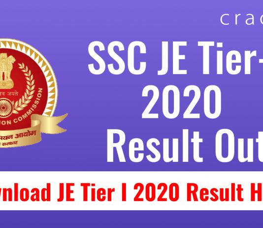SSC JE Tier-1 2020 Result Out- Download JE Tier I 2020 Result Here!