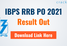 IBPS RRB PO 2021 Result Out