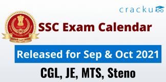 SSC Exams Calendar 2021