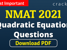 NMAT Quadratic Equation Questions