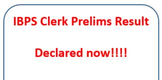 IBPS Clerk prelims result 2017