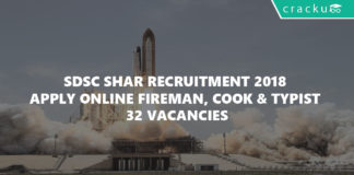 sdsc shar recruitment 2018