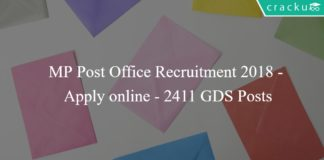 MP Post Office Recruitment 2018 - Apply online - 2411 GDS Posts