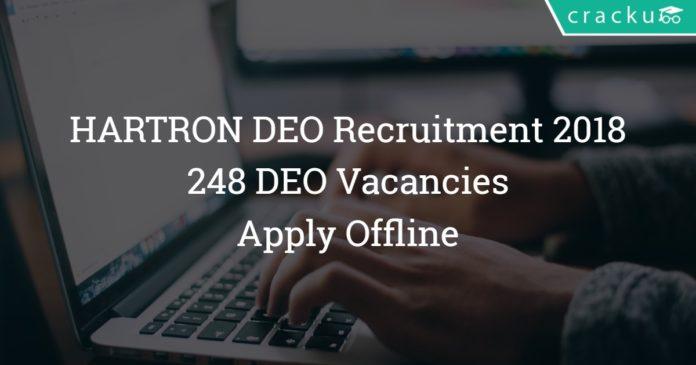 hartron data entry operator recruitment 2018 - 248 DEO Vacancies