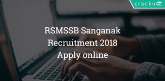 rsmssb Recruitment 2018 Rajasthan Sanganak - Apply online