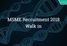 Maharashtra Emergency Medical Services Recruitment 2018-Walk in