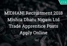 Mishra Dhatu Nigam Ltd Recruitment 2018 – Trade Apprentice Posts