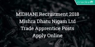 Mishra Dhatu Nigam Ltd Recruitment 2018 – Trade Apprentice Posts