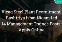 Vizag Steel Plant (Rashtriya Ispat Nigam Ltd) Recruitment – 14 Management Trainee Posts