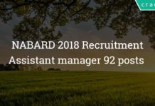 nabard recruitment 2018 notification assistant manager 92 posts