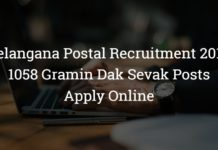 Telangana Postal Circle Recruitment 2018 – Apply for 1058 Gramin Dak Sevak Posts
