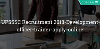 UPSSSC Recruitment 2018-Development-officer-trainer-apply-online