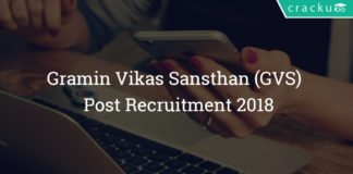 GVS Various Post Recruitment 2018