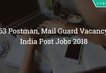 163 Postman, Mail Guard Vacancy - India Post Jobs 2018