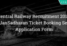 Central Railway Recruitment 2018 – 500 Jan Sadharan Ticket Booking Sewak Posts – Apply Online
