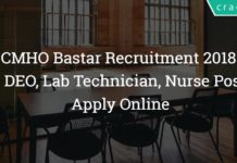 CMHO Bastar Recruitment 2018 - 45 DEO, Lab Technician, Nurse Posts - Apply Online