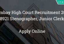 Bombay High Court Recruitment 2018 - Apply online for 8921 Stenographer, Junior Clerk Vacancies