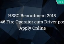 HSSC Recruitment 2018 - 1646 Fire Operator cum Driver posts - Apply Online