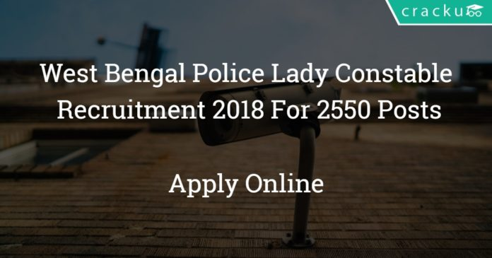 West Bengal Police Sub Inspector Recruitment 2018 - Apply online for 1527 SI / Lady SI posts