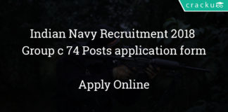 Indian Navy Recruitment 2018 For Group c 74 Posts application form