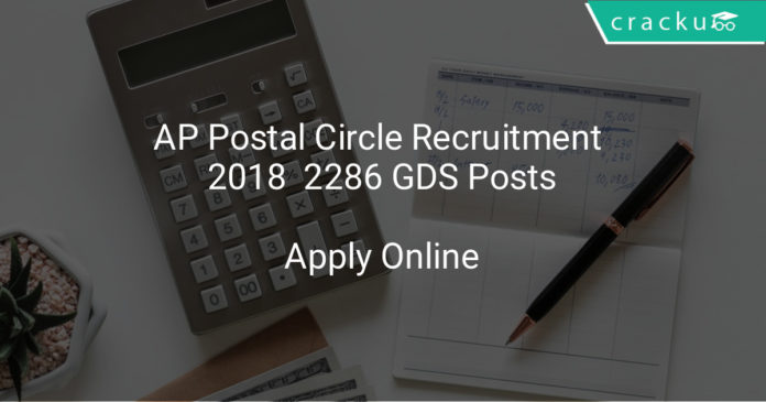 ap postal circle recruitment 2018 - Apply online for 2286 GDS Posts