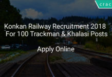 konkan railway recruitment 2018 apply online for 100 trackman & khalasi posts