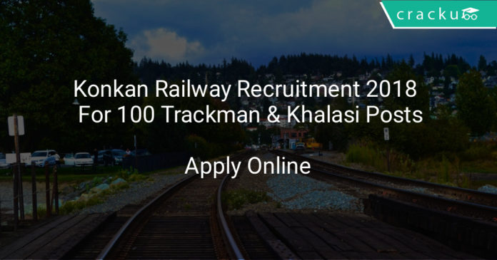 konkan railway recruitment 2018 apply online for 100 trackman & khalasi posts