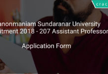 manonmaniam sundaranar university faculty recruitment 2018 - Application from for 207 Assistant professor posts