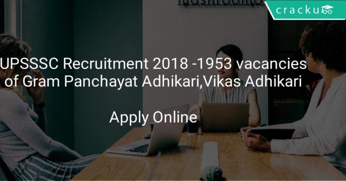 UPSSSC Recruitment 2018 - Apply online 1953 vacancies of Gram Panchayat Adhikari, Gram Vikas Adhikari Samaj Kalyan Prayvekshak