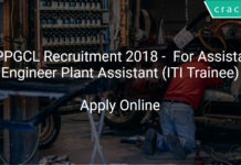 mppgcl recruitment 2018 - Apply online for Assistant Engineer (AE), Plant Assistant (ITI Trainee) & Exectuve Trainee