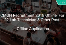 CMOH Recruitment 2018 Offline Application Form For 22 Lab Technician & Other Posts