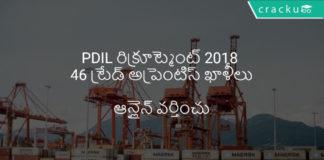 PDIL రిక్రూట్మెంట్ 2018 ఆన్లైన్ వర్తించు 46 ట్రేడ్ అప్రెంటిస్ ఖాళీలు
