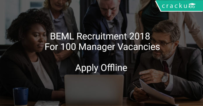 BEML Recruitment 2018 Apply Online For 100 Manager Vacancies