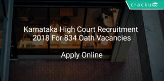 Karnataka High Court Recruitment 2018 Apply Online For 834 Oath Vacancies