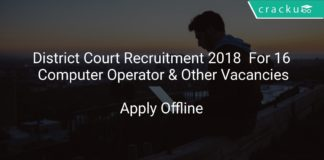 District Court Recruitment 2018 Apply Offline For 16 Computer Operator & Other Vacancies