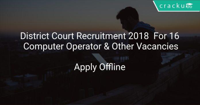 District Court Recruitment 2018 Apply Offline For 16 Computer Operator & Other Vacancies
