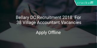 Bellary DC Recruitment 2018 Apply Offline For 38 Village Accountant Vacancies