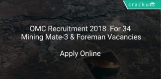 OMC Recruitment 2018 Apply Offline For 34 Mining Mate-3 & Foreman Vacancies