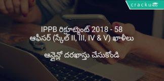 IPPB రిక్రూట్మెంట్ 2018 ఆన్లైన్లో 58 ఆఫీసర్ (స్కేల్ II, III, IV & V) ఖాళీలు