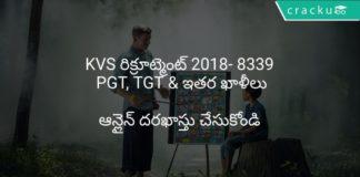 KVS రిక్రూట్మెంట్ 2018 ఆన్లైన్లో వర్తించు 8339 PGT, TGT & ఇతర ఖాళీలు