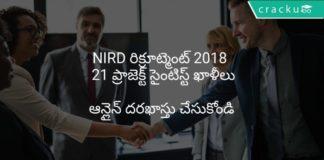 NIRD రిక్రూట్మెంట్ 2018 ఆన్లైన్లో వర్తించు 21 ప్రాజెక్ట్ సైంటిస్ట్ ఖాళీలు