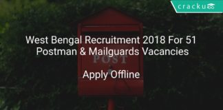 West Bengal Recruitment 2018 Apply Online For 51 Postman & Mailguards Vacancies