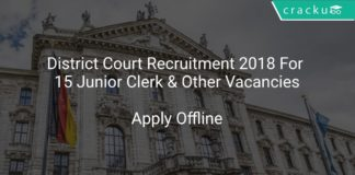 District Court Recruitment 2018 Apply Offline For 15 Junior Clerk & Other Vacancies