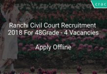 Ranchi Civil Court Recruitment 2018 Apply Offline For 48 Grade - 4 Vacancies