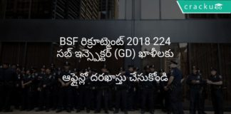 BSF రిక్రూట్మెంట్ 2018 224 సబ్ ఇన్స్పెక్టర్ (GD) ఖాళీలకు ఆఫ్లైన్లో దరఖాస్తు చేసుకోండి