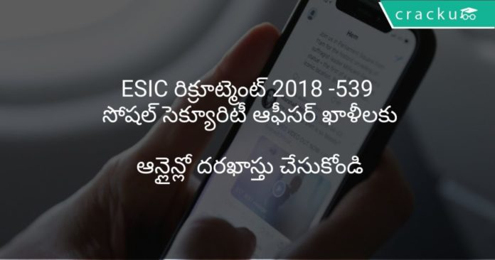 ESIC Recruitment 2018 Apply Online For 539 Social Security Officer Vacancies